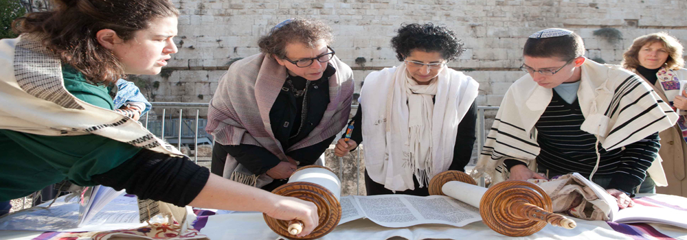 Women reading the Torah