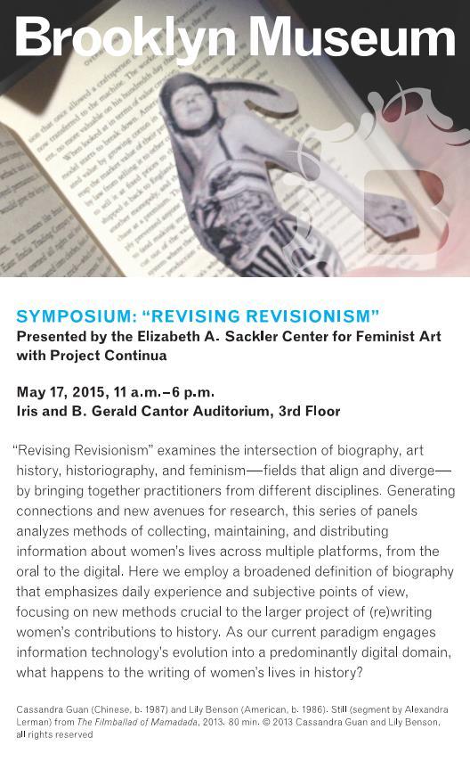 symposium_card_04162015 (1)_Page_1